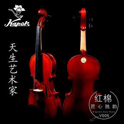 小提琴初学者红棉V008手工实木男女入门考级专业成人儿童练习提琴【3月12日发完】
