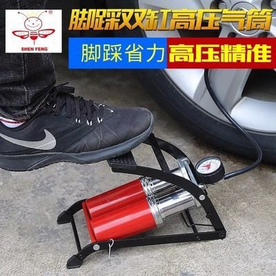 SHENFENG脚踩打气筒高压便携车载汽车充气泵自行车摩托车电瓶车