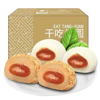 【超值4斤】麻薯干吃汤圆糯米糍粑糕点心驴打滚小零食品500g包邮