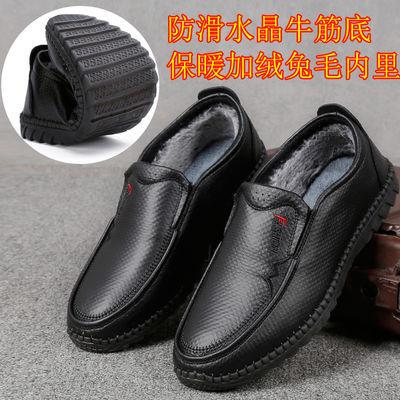 老北京布鞋男棉鞋男鞋冬季保暖加绒二棉时尚休闲鞋软底防滑牛筋底