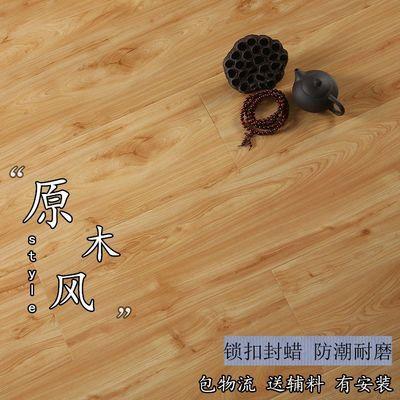 木地板强化复合地板防水12mm家用环保耐磨卧室强化木地板厂家直销【3月5日发完】