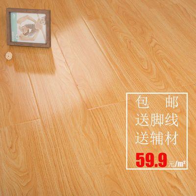 复合地板12mm家用耐磨防水环保e1欧式木纹地暖强化木地板厂家直销【3月5日发完】