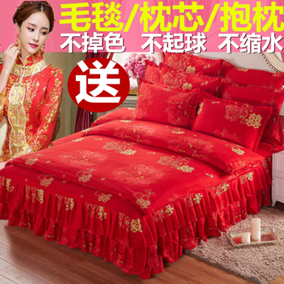 韩版双层花边床裙四件套婚庆磨毛床裙床罩大红色结婚送礼床单被套