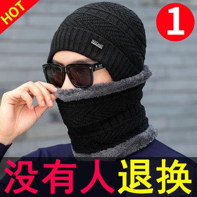 帽子男冬天韩版潮加厚保暖毛线帽男士套头针织帽加绒护耳青年棉帽主图