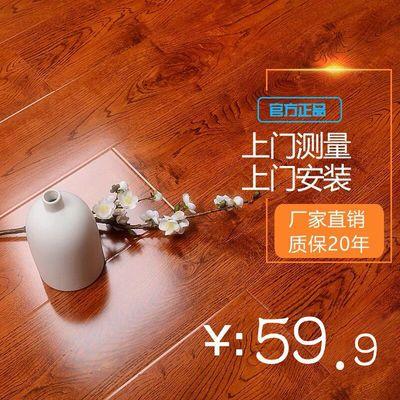 品圣12mm强化复合木地板E0级环保 耐磨防水 地热家用 厂家直销【3月5日发完】
