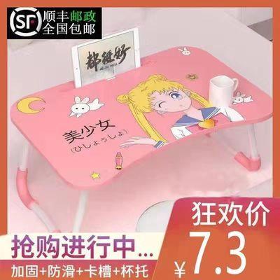 床上电脑桌大学生宿舍学习书桌床用折叠懒人吃饭桌神器简易小桌子主图