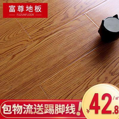 富尊地板强化复合地板ZW系列12mm封腊木地板防滑耐磨地热工厂直销【3月7日发完】