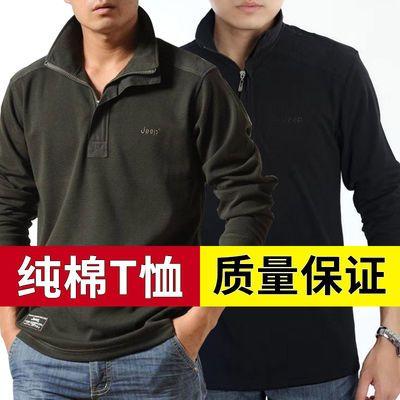 运动卫衣秋冬季长袖T恤圆领中年男打底衫宽松潮宽松加大码男装