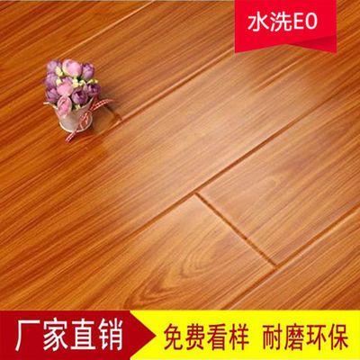 强化复合木地板12mm家用卧室E0环保耐磨防水地暖地板特价厂家直销【3月7日发完】