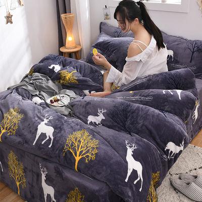 新款【加绒加厚】法兰绒四件套床上用品珊瑚绒床单被套双面绒三4【3月7日发完】