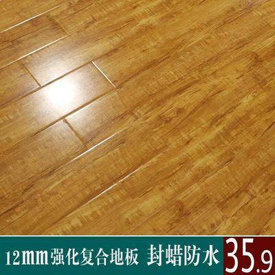 济南12mm地板特价地板1.2厚复合木地板厂家直销强化地板封蜡防水【3月7日发完】