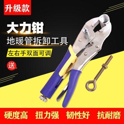 地热管大力钳分水器快速安装清洗工具地暖集水器专用拆卸扳手包邮