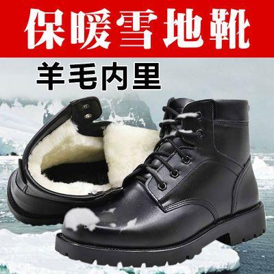 冬季军靴男特种兵作战靴男雪地靴加绒加厚棉鞋马丁靴爸爸鞋高帮