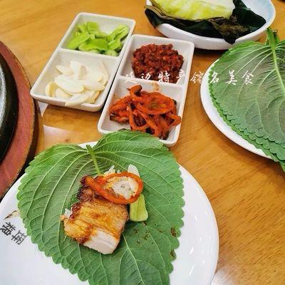 东北延边新鲜苏子叶韩国烤肉叶东北包饭叶紫苏叶500克180叶左右