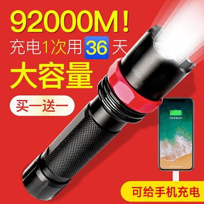 手电筒强光超亮防身远射5000可充电多功能户外家用特种兵迷你变焦