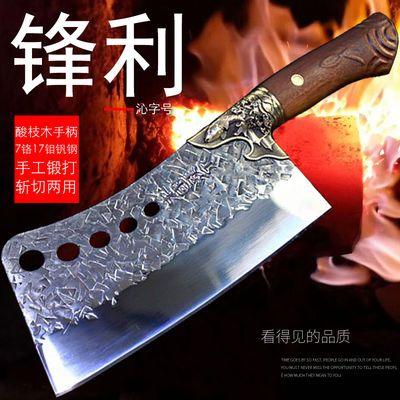 龙泉锻打菜刀切片刀斩切两用刀家用菜刀不锈钢厨师专用斩骨刀全钢