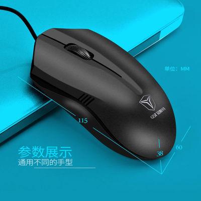 电脑鼠标游戏USB有线无线发光鼠标笔记本台式机通用游戏办 公家用