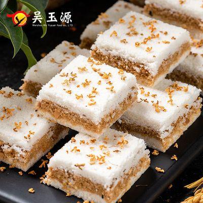 领�涣⒓�10【1000G礼盒装特价】传统手工桂花糕网红糯米糕点250克