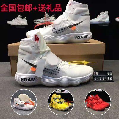 2018联名OFFWHITE藤原浩MAX95宇航员AJ1伦敦3代开拓者男女篮球鞋