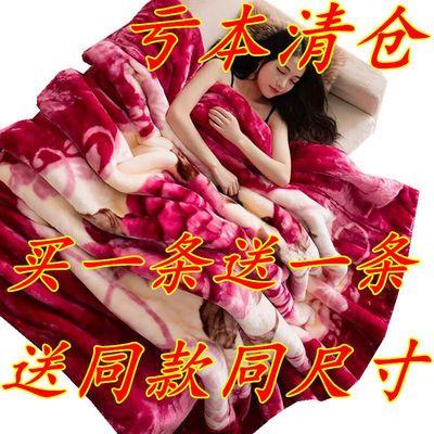 【买一条送一条】法兰绒毛毯盖毯子珊瑚绒加厚床单双人空调毯批发