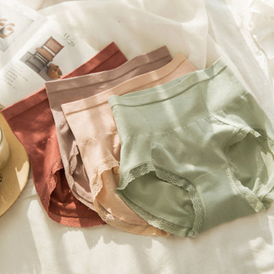 三条高腰内裤女纯棉裆收腹抗菌提臀束腰塑形收肚莫代尔中腰三角裤