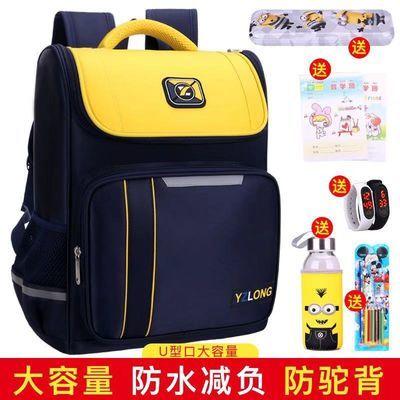 小学生书包男1-3-6年级女学生韩版潮流减负儿童防水护脊双肩背包