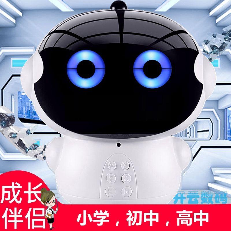 儿童早教机学习智能机器人玩具wifi联网高科技语音对话陪伴男女孩