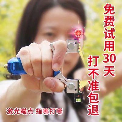 【厂家直销】扁皮弹弓打猎山鸡枪式高精度箭手狙击担弓合金弹弓架【3月15日发完】