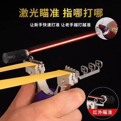 新款扁皮弹弓红外线大威力精准高精度激光瞄准成人户外打猎弹弓架【3月15日发完】