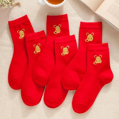红袜子女本命年秋冬中筒袜男踩小人鼠年大红色袜子结婚袜女士棉袜