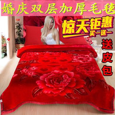大红婚庆毛毯双层加厚拉舍尔喜庆毛毯珊瑚绒毯冬季剪花毯结婚加厚