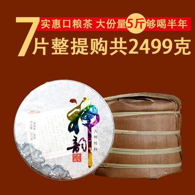 益集号普洱茶生茶茶叶批发云南特产357克/茶饼布朗山特级古树整提