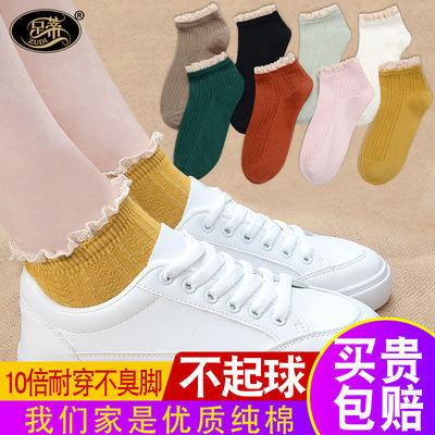 纯棉袜子女韩版日系短筒女学生复古原宿个性百搭ins花边袜女船袜的宝贝主图