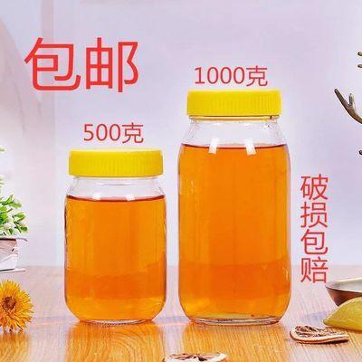 蜂蜜玻璃瓶一斤装2斤装罐头瓶子塑料盖密封罐大口圆形储物罐
