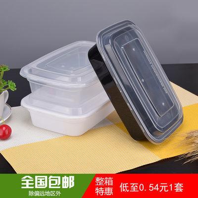 加厚美式长方形餐盒水果捞快餐盒  一次性饭盒带盖外卖打包盒批发