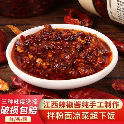 江西农家手工自制蒜蓉油辣椒酱下饭菜香辣酱拌粉面凉菜油辣子