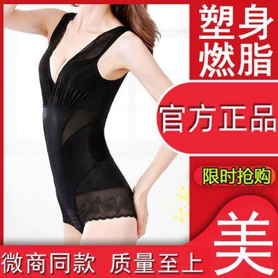 正品美人瘦身衣女士连体束身内衣产后收腹减肥燃脂提臀美体塑身衣