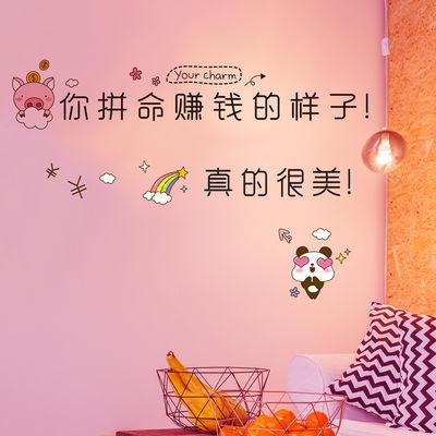 网红文字墙贴画贴纸少女心卧室宿舍房间装饰品ins墙壁纸墙纸自粘