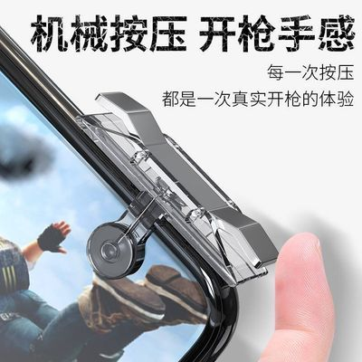 XT吃鸡神器辅助按键手柄外挂便宜一元安卓通用和平精
