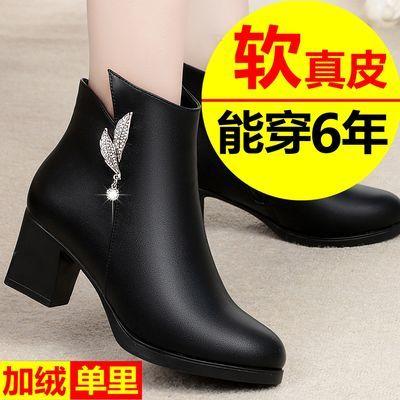 【高品质】妈妈棉鞋女冬季加绒皮鞋中跟短靴中老年粗跟女士靴子女