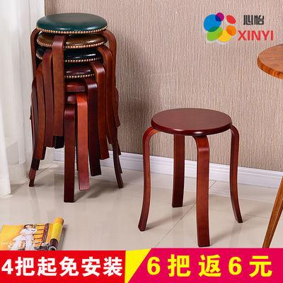 木质凳子椅子餐桌凳子椅子餐厅凳子椅子家用套凳高圆凳子饭店椅子