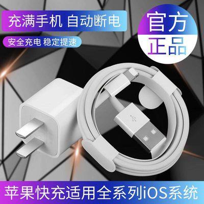 苹果数据线6/5s/7/6s/8plusSE/iPhoneX快充手机充电线加长xrs闪充