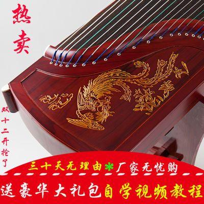 【双十二抢先购】古筝琴初学者考级入门专业教学练习163标准古筝