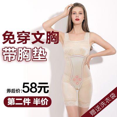 美人瘦身计3093美胸衣带胸垫连体塑身衣女收腹肚子燃脂减肥第三代