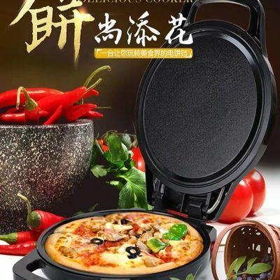 【爆款】晨阳红双喜电饼铛家用电饼档双面加热烙饼锅煎饼机加大加