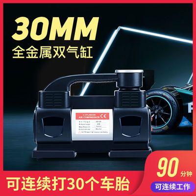 域行 车载充气泵双缸12V高压便携式汽车大功率小轿车用轮胎打气泵