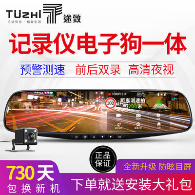 行车记录仪360度双镜头高清夜视后视镜前后双录电子狗测速一体机