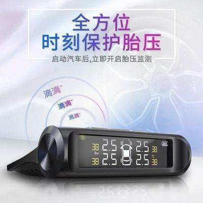 [爆款]胎压监测器内置外置通用汽车轮胎检测气压监测仪无线太阳能