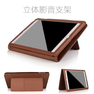 热销苹果iPad Air2保护套超薄防摔mini2全包边壳ipad3456休眠皮套