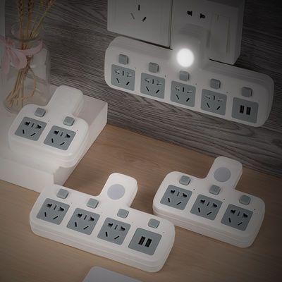 多功能插座转换器插头 家用USB插座面板多孔无线插排插线板一转多